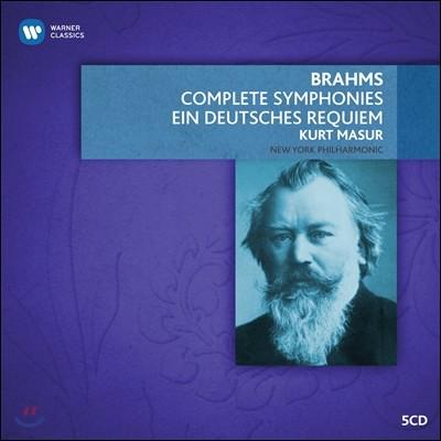 Kurt Masur 브람스 : 교향곡 전집 (Brahms: Complete Symphonies & Ein deutsches Requiem)