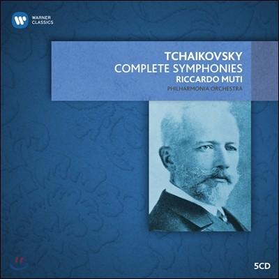 Riccardo Muti 차이코프스키 : 교향곡 전집 (Tchaikovsky: Complete Symphonies)