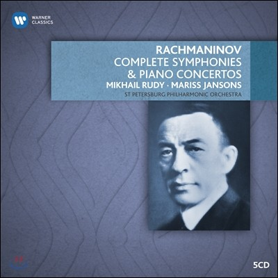 Mariss Jansons 라흐마니노프 : 교향곡, 피아노 협주곡 전곡집 (Rachmaninov: Complete Symphonies & Piano Concertos)