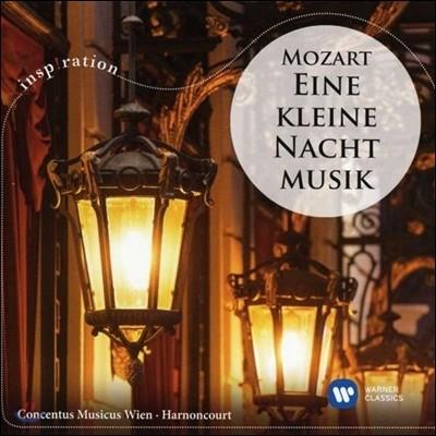 Nikolaus Harnoncourt 모차르트 : 아이네 클라이네 나흐트 무지크 (Mozart : Eine Kleine Nacht Musik)