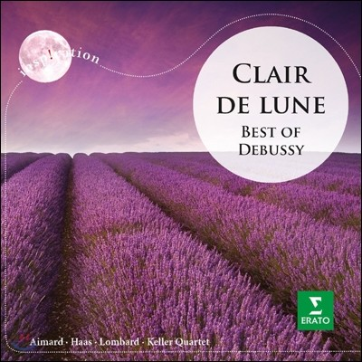 Pierre-Laurent Aimard 드뷔시 베스트 : 달빛 (Clair De Lune: Best of Debussy)