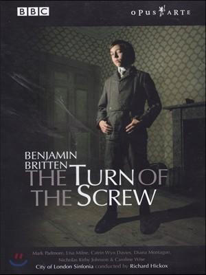 Richard Hickox 브리튼 : 나사의 회전 (Britten : The Turn of the Screw)