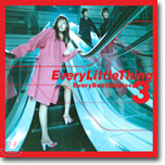 Every Little Thing - Every Best Single +3
