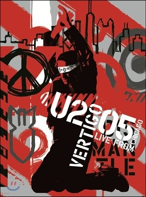U2 - 2005 Vertigo: Live From Chicago