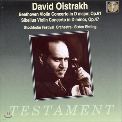 Alfredo Campoli 헨델: 바이올린 소나타 / 바흐: 파르티타 2번 샤콘느 BWV 1004 (Handel: 6 Violin Sonata op.1) 알프레도 캄폴리