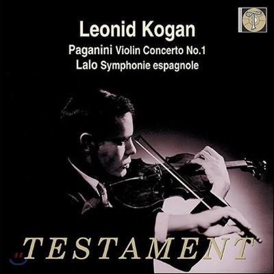 Leonid Kogan 파가니니 : 바이올린 협주곡 1번 / 랄로 : 스페인 교향곡 - 코간
