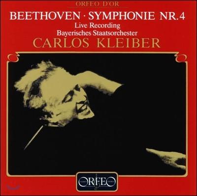 Carlos Kleiber 베토벤: 교향곡 4번 (Beethoven: Symphony No.4) 카를로스 클라이버