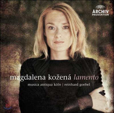 Magdalena Kozena 라멘토 - 바흐 패밀리 성악곡 모음집 (Lamento)
