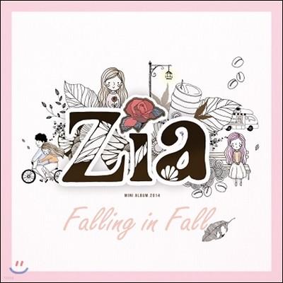 지아 (Zia) - 미니앨범 : Falling In Fall