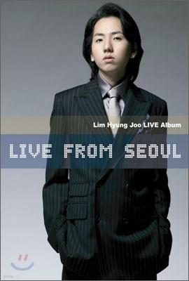 임형주 - Live from Seoul