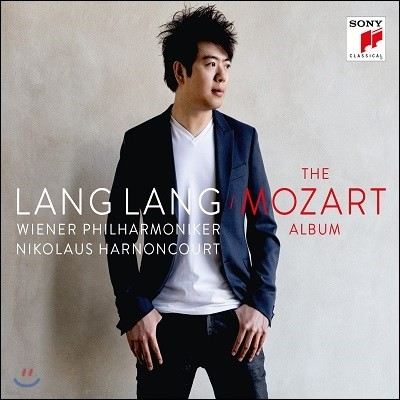 Lang Lang 랑랑 모차르트 앨범 (The Mozart Album) [Deluxe Edition]