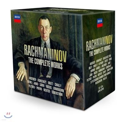 라흐마니노프 전집 (Rachmaninov: The Complete Works) 32CD 한정반