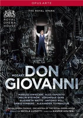 모차르트: 돈 조반니 (한글자막)
