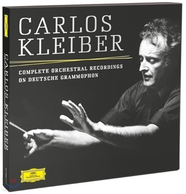 Carlos Kleiber 카를로스 클라이버 DG 관현악 녹음 전집 (Complete Orchestral Recordings)