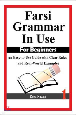 Farsi Grammar in Use: For Beginners: An Easy-to-Use Guide with Clear Rules and Real-World Examples