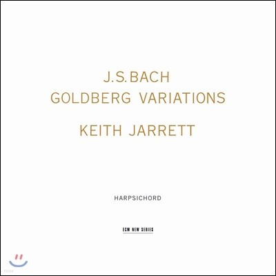Keith Jarrett 바흐: 골드베르크 변주곡 (Bach: Goldberg Variations)