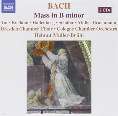 임선혜 / Helmut Muller-Bruhl 바흐: B단조 미사 (Bach: Mass in B minor, BWV232)