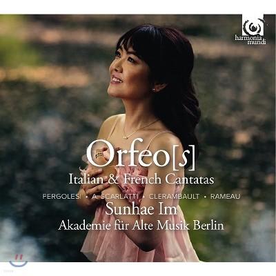 임선혜 - 오르페우스: 이탈리아와 프랑스 칸타타들 (Orfeos: Italian & French Cantatas - Sunhae Im)