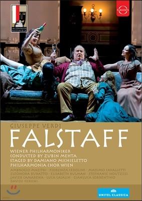 Zubin Mehta 베르디: 팔스타프 (Verdi: Falstaff)