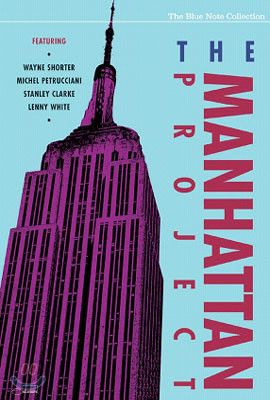 The Manhattan Project 맨하탄 프로젝트 1989년 스튜디오 라이브 DVD