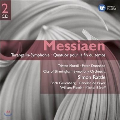 Simon Rattle 메시앙: 투랑갈릴라 교향곡, 세상의 종말을 위한 사중주 - 사이먼 래틀 (Messiaen: Turangalila Symphony, Quatuor pour la Fin du Temps)