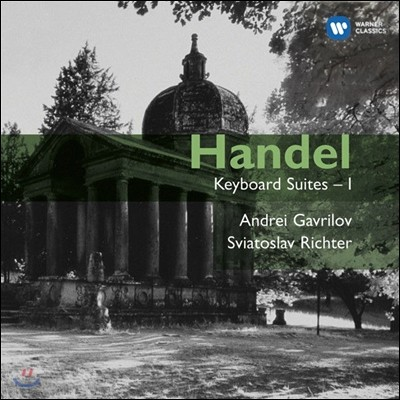 Sviatoslav Richter / Andrei Gavrilov 헨델: 건반 모음곡 (Handel : Keyboard Suites 1 HWV 426-433)