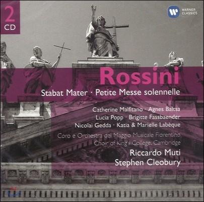 Riccardo Muti / Stephen Cleobury 로시니: 스타바트 마테르, 작은 장엄 미사 - 리카르도 무티 (Rossini: Stabat Mater, Petite Messe Solennelle)