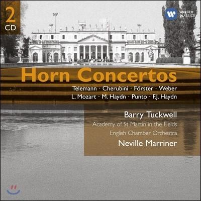 Barry Tuckwell 호른 협주곡집 - 텔레만 / 베버 / 스티치 (Telemann : Horn Concerto)