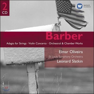 Leonard Slatkin 바버: 관현악 및 실내악 작품집 (Samuel Barber: Adagio for Strings, Chamber & Orchestral Works) 레너드 슬래킨