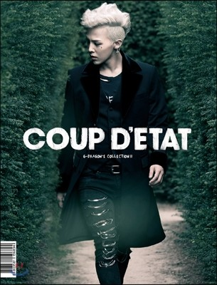 지드래곤 G-Dragon's Collection Ⅱ: COUP D'ETAT [재발매]