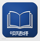 2009시나공 정보처리기사 실기