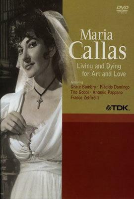 마리아 칼라스 - 예술과 사랑을 위한 삶과 죽음