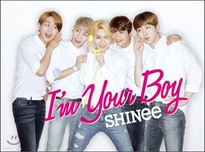 샤이니 (SHINee) - I'm Your Boy [초회한정반 B버전]