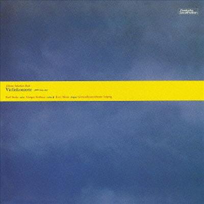 바흐: 바이올린 협주곡 (Bach: Violin Concerto) (Remastered)(일본반) - Karl Suske