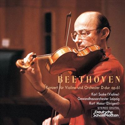 베토벤: 바이올린 협주곡 (Beethoven: Violin Concerto) (일본반) - Karl Suske