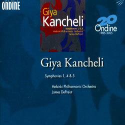 Giya Kancheli : Symphony 1, 4, 5 : Helsinki Philharmonic OrchestraㆍDepreist