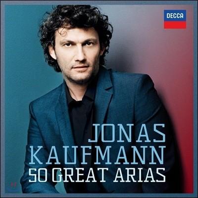 Jonas Kaufmann 요나스 카우프만 4개의 리사이틀 음반 모음집 (50 Great Arias)