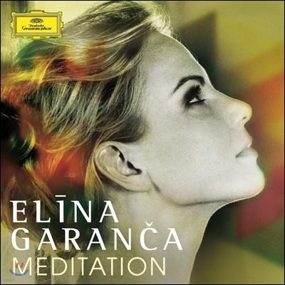 Elina Garanca 명상 - 엘리나 가란차 종교 성악 작품집 (Meditation)