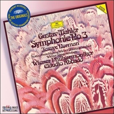 Claudio Abbado 말러 : 교향곡 3번 - 클라우디오 아바도, 빈 소년 합창단 (Mahler: Symphony No. 3)