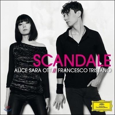 Alice Sara Ott / Francesco Tristano - Scandale 알리스 사라 오트 & 프란체스코 트리스타노