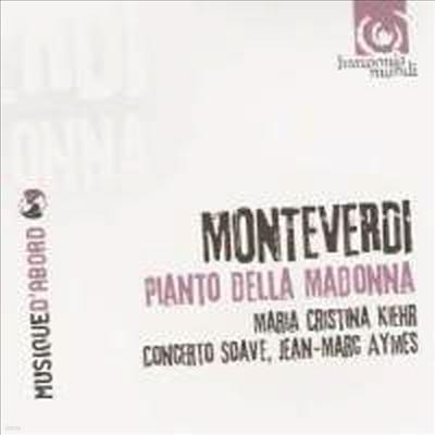 몬테베르디 : 성모 마리아의 흐느낌, 독창을 위한 모테트들 (Monteverdi : Pianto della Madonna) - Maria Cristina Kiehr