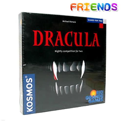 [보드게임 친구들] 드라큘라 - 전략 보드게임