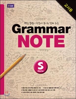 Grammar NOTE Starter (Teacher's Guide)