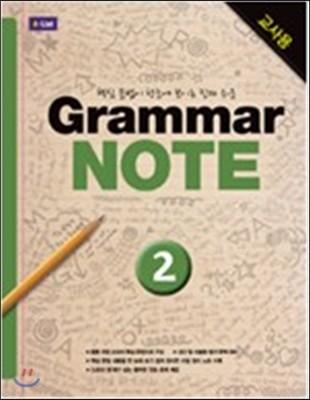 Grammar NOTE 2 (Teacher's Guide)