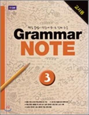 Grammar NOTE 3 (Teacher's Guide)