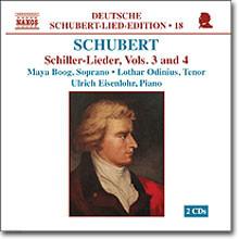 슈베르트: 쉴러 가곡 3-4집 (Schubert: Schiller-Lieder Vol.3, 4)