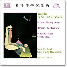 Takuo Yuasa 아쿠타가와: 엘로라 교향곡, 트리티나 신포니카 (Yasushi Akutagawa: Ellora SymphonyㆍTrinita Sinfonica)