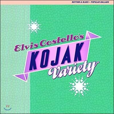 Elvis Costello (엘비스 코스텔로) - Kojak Variety [LP]