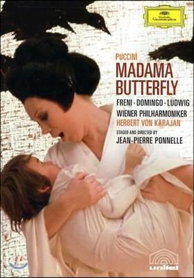 Mirella Freni 푸치니: 나비부인 (Puccini: Madama Butterfly)