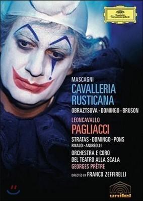 Placido Domingo / Georges Pretre 마스카니: 카발라리아 루스티카나 / 레온 카발로: 팔리아치 - 플라시도 도밍고 (Mascagni: Cavalleria Rusticana / Leoncavallo: Pagliacci)